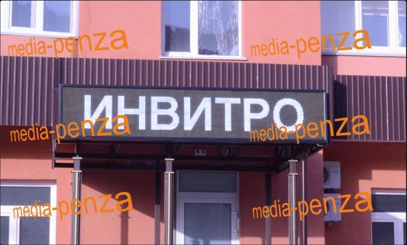 media-penza12