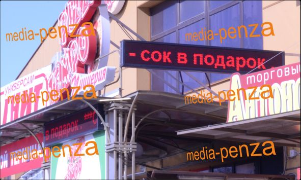 media-penza15