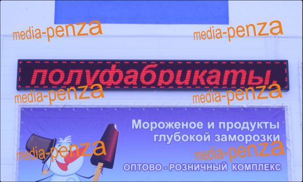 media-penza2