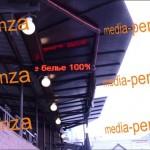 media-penza9